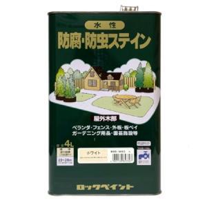 ナフタデコール  水性防腐・防虫ステイン 4L 各色 【ロックペイント】|paintandtool
