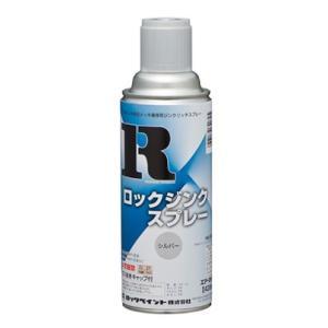 ロックジンクスプレー 420ml シルバー 【ロックペイント】|paintandtool