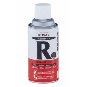 ローバルスプレー ROVAL 300ml 亜鉛含有96% 【ローバル】|paintandtool