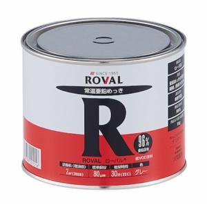 ローバル ROVAL 1KG 亜鉛含有96% 【ローバル】|paintandtool
