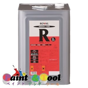 ローバル ROVAL 25KG 亜鉛含有96% 【ローバル】|paintandtool