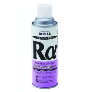 ローバルアルファスプレー ROVALα 420ml 亜鉛含有92% 【ローバル】|paintandtool