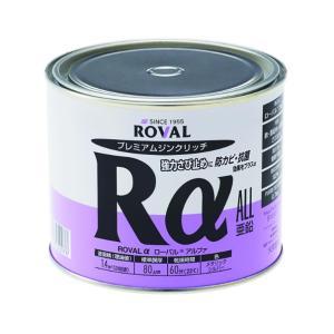 ローバルアルファ ROVALα 0.7KG 亜鉛含有92% 【ローバル】*当日15:00までのご注文で即日発送(土,日,祝を除く)|paintandtool