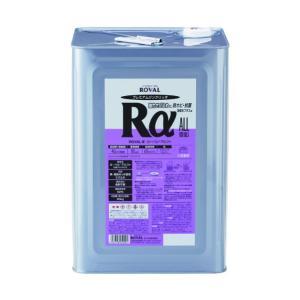 ローバルアルファ ROVALα 20KG 亜鉛含有92%【ローバル】|paintandtool
