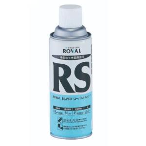 ローバルシルバースプレー ROVAL SILVER 420ml 亜鉛含有83% 【ローバル】