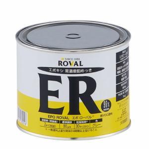 エポローバル EPO ROVAL  1KG 亜鉛含有96% 【ローバル】|paintandtool