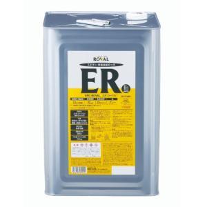 エポローバル EPO ROVAL 25KG 亜鉛含有96% 【ローバル】*当日15:00までのご注文で即日発送(土,日,祝を除く)|paintandtool
