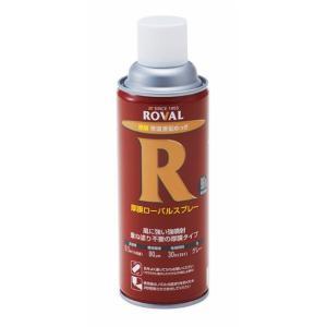 厚膜ローバルスプレー 420ml 亜鉛含有96% 【ローバル】|paintandtool