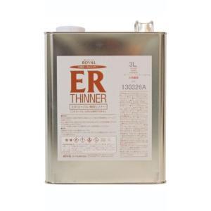 エポローバルシンナー EPO ROVAL THINNER 3L 【ローバル】|paintandtool
