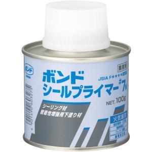 ボンドシールプライマ#7N 100g【コニシ】|paintandtool