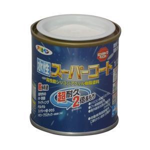 水性スーパーコート 1/12L 各色 【アサヒペン】|paintandtool
