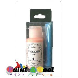 ミニチョークボードペイント 30ml各色  【ターナー色彩】※ご注文後の在庫確認 paintandtool