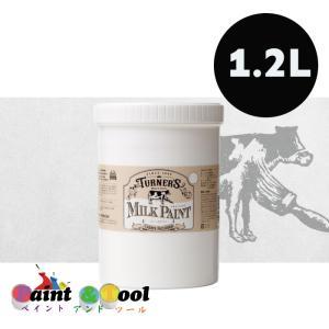 ミルクペイント 1.2L 各色【ターナー色彩】※ご注文後の在庫確認 paintandtool