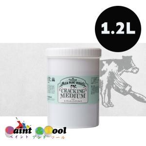 ミルクペイント クラッキングメディウム 1.2L【ターナー色彩】※ご注文後の在庫確認 paintandtool