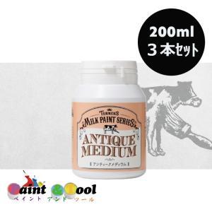ミルクペイント アンティークメディウム 200ml【ターナー色彩】※ご注文後の在庫確認 paintandtool