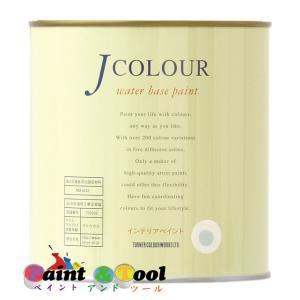 J COLOUR(Jカラー) 内装塗装用水性塗料 White Series 0.5L 各色【ターナー色彩】※ご注文後の在庫確認 paintandtool