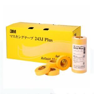マスキングテープ No.243J Plus 15mm×18m 1箱(80巻)【3M(住友スリーエム株式会社)】 paintandtool