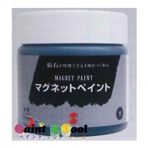 マグネットペイント MAGNRT PAINT 170ML 【...