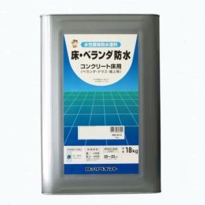 床・ベランダ防水 18KG 各色 【ロックペイント】