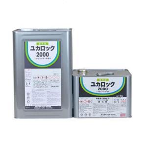 ユカロック2000番 カラーアイボリー  082-2210  主剤12kg  082-2910 硬化剤 4kg  【ロックペイント】|paintandtool