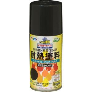 耐熱塗料スプレー300ml 各色【アサヒペン】|paintandtool