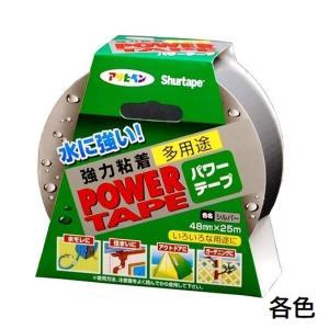 パワーテープ48mm×25m各色【アサヒペン】|paintandtool