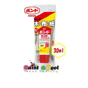 水性 ボンド木工用プレミアム(ハンディパック)30ml 1箱(10本)#04470【コニシ】|paintandtool