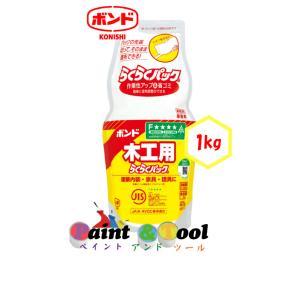 水性 ボンド木工用らくらくパック(1kg)1箱(6袋)#40168【コニシ】|paintandtool