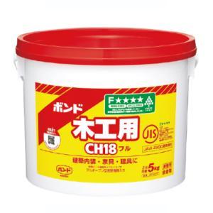 水性 ボンドCH18フル 5kg フルオープン型 1箱(4缶) #40177【コニシ】|paintandtool