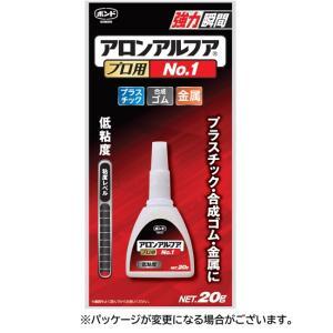 ボンド アロンアルファプロ用No1(アルミパック) 20g 1箱(5本) #30145【コニシ】|paintandtool