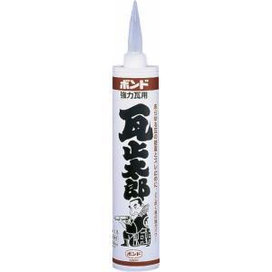 ボンド 瓦止太郎(くろ) 330ml 1箱(10個) #59178【コニシ】 paintandtool