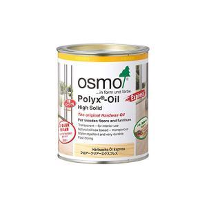 #3362 フロアークリアーエクスプレス つや消し 0.75L(缶)【オスモ&エーデル】|paintandtool