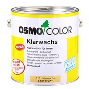 #1101 エキストラクリアー 2.5L(缶)【オスモ&エーデル】|paintandtool
