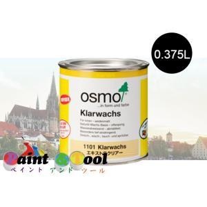 #1101 エキストラクリアー 25L(缶)【オスモ&エーデル】|paintandtool