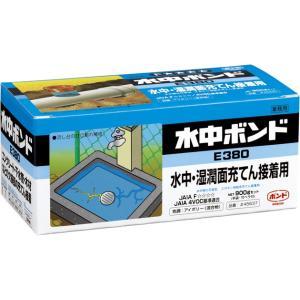 水中ボンドE380 アイボリー 900gセット(箱) #45637【コニシ】 paintandtool