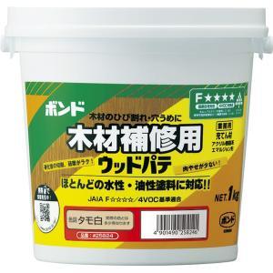 ウッドパテ タモ白 1kg (ポリ缶) #25824【コニシ】 paintandtool