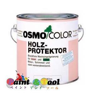 ウッドステインプロテクター各色 0.75L 【オスモ&エーデル】 paintandtool