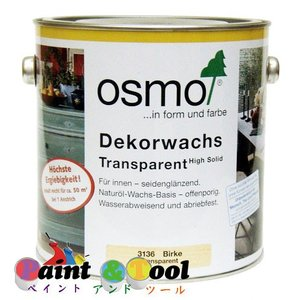 #3101 オスモカラー ウッドワックス ノーマルクリアー(透明) 2.5L 【オスモ&エーデル】 paintandtool