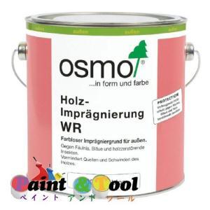 オスモカラー WR ウォーターレペレント (下塗り剤) 0.75L【オスモ&エーデル】|paintandtool
