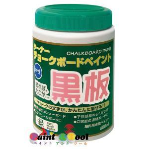 チョークボードペイント 600ml 緑 (ポリ缶) 【ターナー色彩】|paintandtool