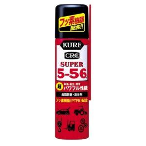 スーパー5-56 多用途・多機能防錆・潤滑剤 No.3026 70ML [JAN:49189612] 【呉工業(KURE/クレ)】|paintandtool