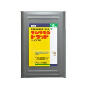 キシラモントラッド 油性 木部処理剤 16L【大阪ガスケミカル株式会社】 paintandtool