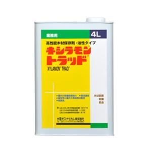 キシラモントラッド 油性 木部処理剤 4L【大阪ガスケミカル株式会社】 paintandtool