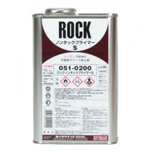 ロックノンタックプライマーS 051-0200 14L【ロックペイント】|paintandtool