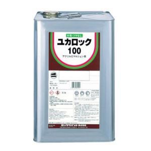 ユカロック 100番級082-0114 (ブラウン)20kg【ロックペイント】|paintandtool