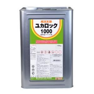 ユカロック 1000番級 082-1114(ブラウン) 15kg【ロックペイント】|paintandtool