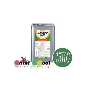 ユカロック 1000番級 082-1122(うすちゃ) 15kg【ロックペイント】|paintandtool