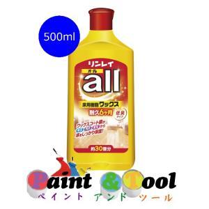 リンレイ オール 500ml 【リンレイ】|paintandtool
