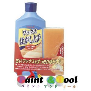 ワックスはがし上手 500ml  1箱(12本) 【リンレイ】|paintandtool