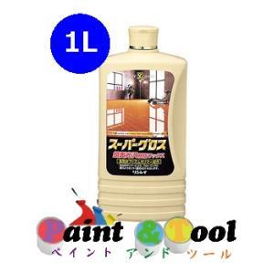 スーパーグロス 1L 1箱(12本)【リンレイ】|paintandtool